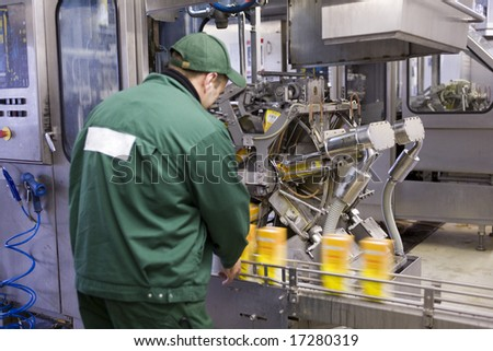 Production  wine, juice and drink, plant factory - stock photo
