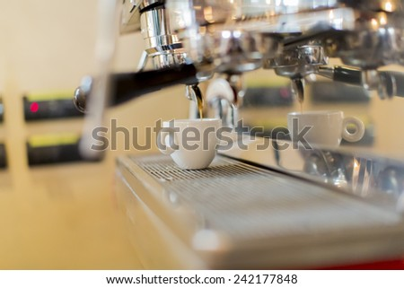 Professional coffee machine - stock photo
