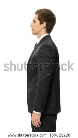 Profile of businessman, isolated. Concept of leadership and success - stock photo