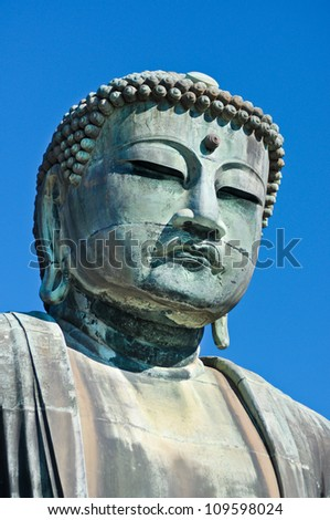 Profile of the Daibutsu, the Giant Buddha of Kamakura - Japan