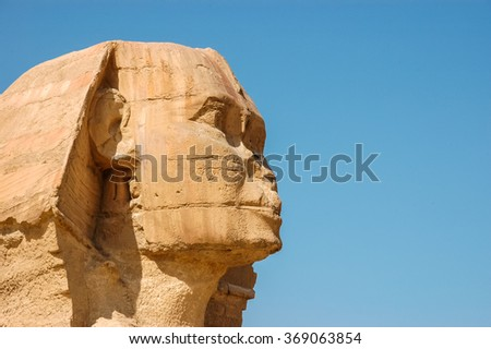 Profile Sphinx