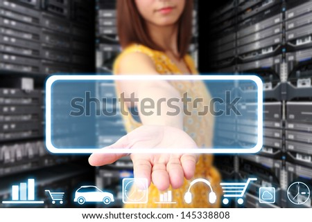 Programmer and icon to control the data center room - stock photo
