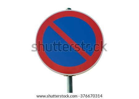 prohibited road sign stop isolated on a white background - stock photo