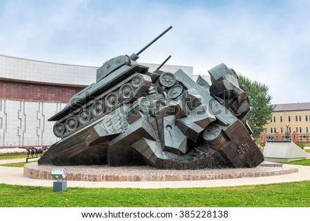 Prokhorovka, Russia - October 6, 2015: The sculptural composition Tank battle at Prokhorovka - Taran. Located Near a museum commemorating the battle. - stock photo