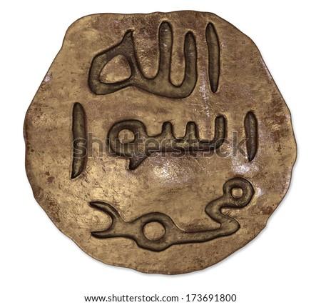 Koran Toilet Paper