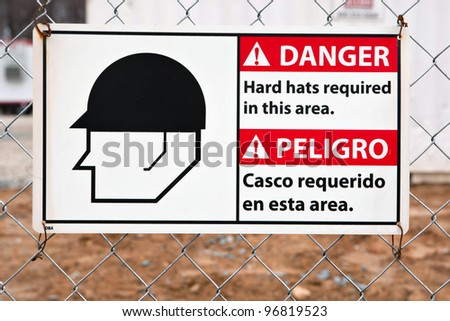 Protection required sign at the Entrance of a Construction Site