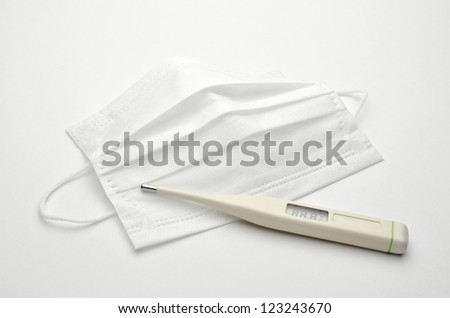 Protective face mask - stock photo