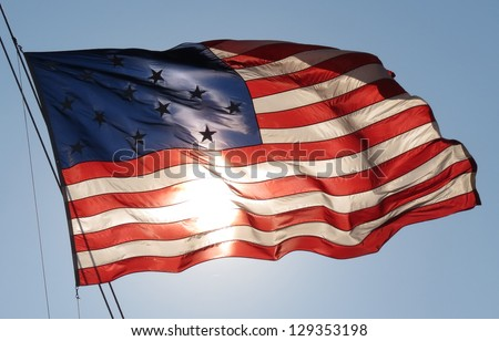 Proud American Flag Waving - stock photo
