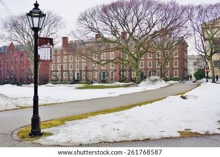 PROVIDENCE, RI -17 MARCH 2015- Editorial: Founded in 1764, Brown University, a private research university in Rhode Island, was ranked #16 in the 2015 US News & World Report college rankings.