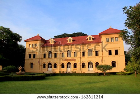 Provincial Capitol Nakhon Phanom, Thailand - stock photo