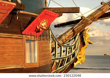 Prow of Old Ship. Modern ship at sea horizon. - stock photo