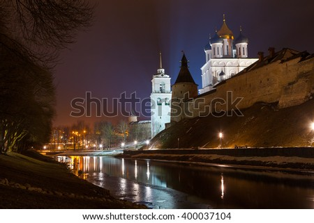 Pskov Kremlin fortress wall with beautiful embankment at the evening