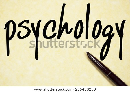 psychology word write on paper  - stock photo