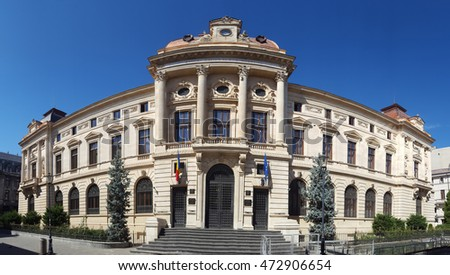 Public building of the National Bank of Romania (BNR), in Bucharest