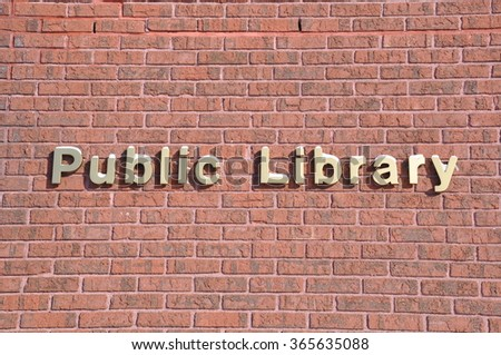 Public library sign - stock photo