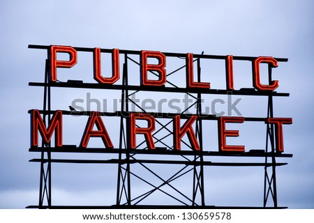 public market sign - stock photo