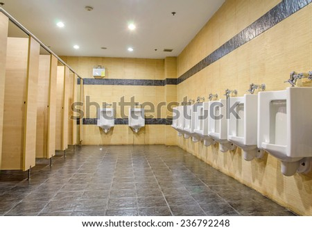 public men toilet room. - stock photo