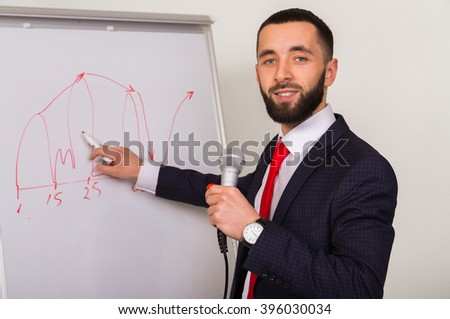 Public presentations of the speakers during the training. Work with the board for presentations. - stock photo
