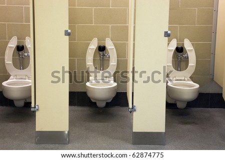Public restroom in the center of city - stock photo