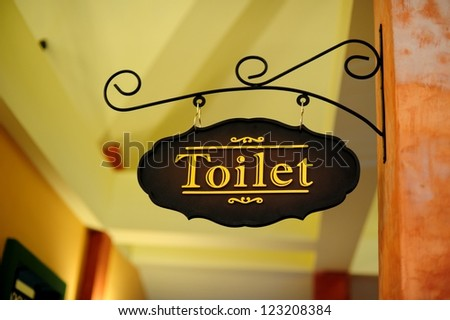 public toilet sign in front of an entrance - stock photo