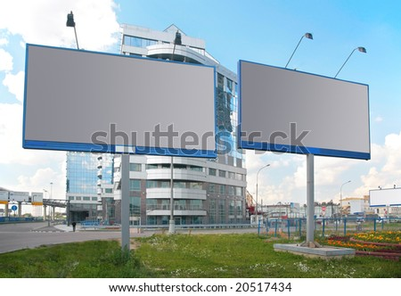 Publicity boards in city
