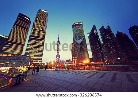 Pudong financial district Shanghai, China - stock photo