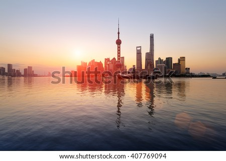 Pudong Skyline at sunrise ,Shanghai, China . - stock photo