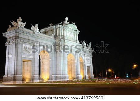 Puerta de Alcala of night in Madrid, Spain. - stock photo