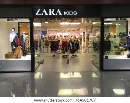 zara stock images royalty free images vectors shutterstock. Black Bedroom Furniture Sets. Home Design Ideas