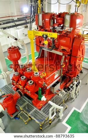 Pump - stock photo