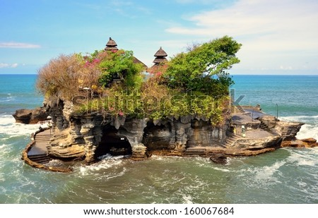 Pura tanah lot, a famous temple in Bali - stock photo