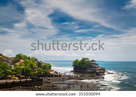 Pura Tanah Lot (temple in the lake) - stock photo