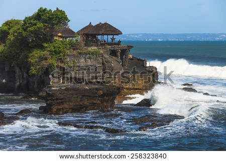 Pura Tanah Lot - temple on Bali  Indonesia - stock photo