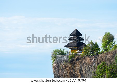 Pura Uluwatu is a Balinese sea temple in Uluwatu - stock photo