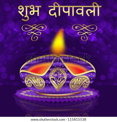 stock photo purple lamp diwali greeting card diwali website or background 115815538