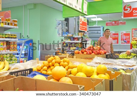 Puschino, Moscow region, Russia, August, 10, 15: Interior of supermarket in Puschino, Russia