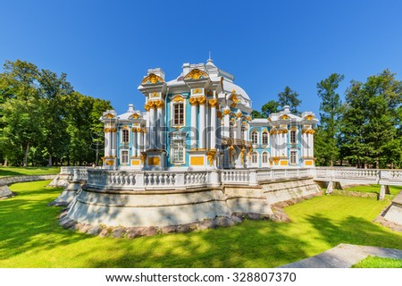 Pushkin, Saint Petersburg/Russia - August 11, 2015: Hermitage Pavilion at the Catherine Park in summer day