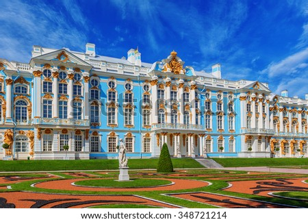 Pushkin, Saint Petersburg/Russia - August 11, 2015: The Catherine Palace at the Catherine Park in summer day - stock photo