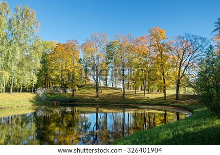 PUSHKIN,SAINT-PETERSBURG,RUSSIA-OCTOBER 3, 2015:Autumn colorful landscape in the Catherine park in Pushkin (Tsarskoe Selo), St.Petersburg, Russia.