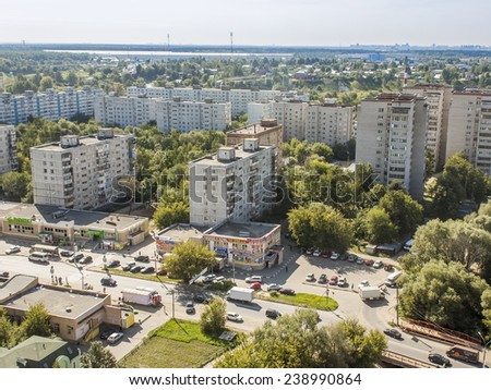 Pushkino, Russia, on August 26, 2011. A view of the city from a high point