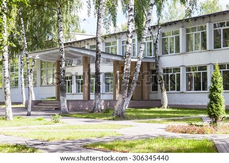 PUSHKINO, RUSSIA - on AUGUST 15, 2015. City landscape. Building of high school No. 6