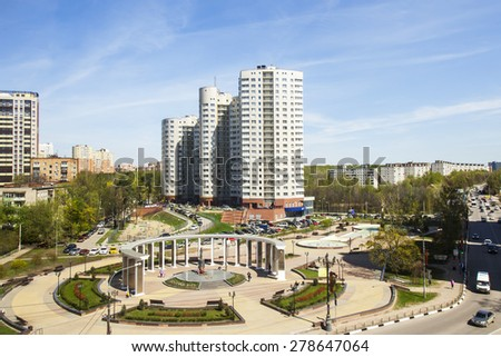PUSHKINO, RUSSIA - on MAY 7, 2015. View of the Memorial and new multistoried house