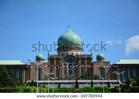 PUTRAJAYA - JANUARY 25 :Perdana Putra on 25 January 2016 at Putrajaya, Malaysia. Perdana Putra is the office of the Malaysian Prime Minister. - stock photo