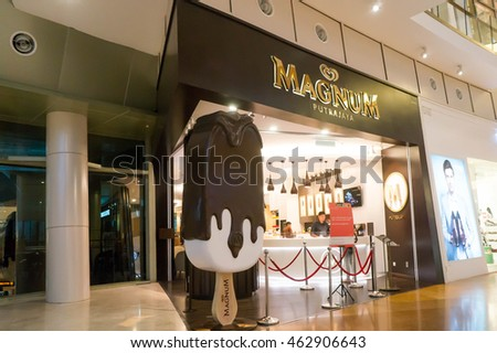 PUTRAJAYA, MALAYSIA - JULY 30, 2016: Magnum Ice cafe at IOI Putrajaya Mall. Magnum cafe has 2 branches in Kuala lumpur (Midvalley Megamall & IOI City-Mall)