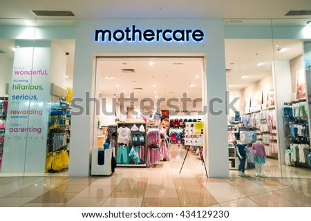 PUTRAJAYA, MALAYSIA - June 9, 2016: The Mothercare store at Ioi Putrajaya Mall. he Mothercare group operates through UK stores, direct, and through international franchises and joint ventures. - stock photo
