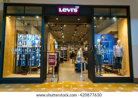 The fact that Levi DOES have different lines, including lower-end lines for stores like Walmart (Levi