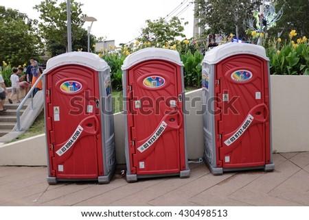 PUTRAJAYA, MALAYSIA  MAY 30, 2016: Portable Toilet Installed At Floria  Putrajaya 2016