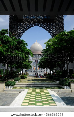 PUTRAJAYA, MALAYSIA â?? NOVEMBER 01, 2015: Palace of Justice or the Istana Kehakiman in Putrajaya, Malaysia. It is a majestic looking building and houses of the judicial department and court.  - stock photo