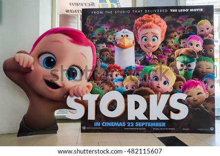 PUTRAJAYA, MALAYSIA - SEPTEMBER 10, 2016: Storks movie poster. Storks is a 3D computer-animated adventure buddy comedy film, scheduled to be released by Warner Bros. Pictures on September 23, 2016.