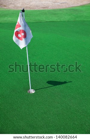 putting green golf course